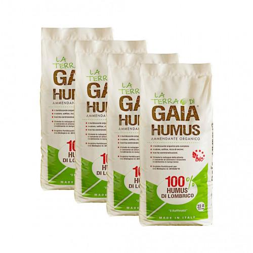 humus lombrico raffinato
